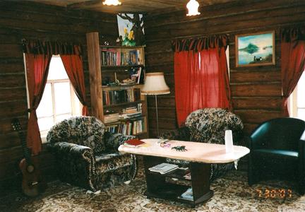 Гостевой дом федотково гостиная фото